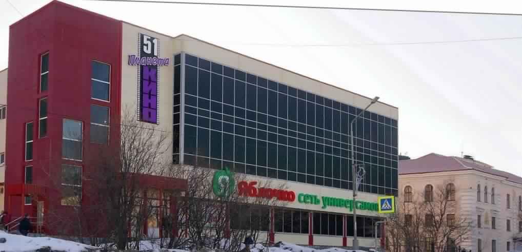 Новый-северомрский-кинотеатр