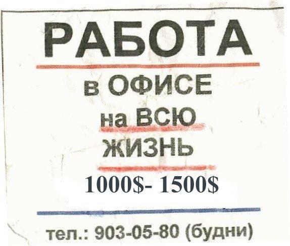 114466_600 копия