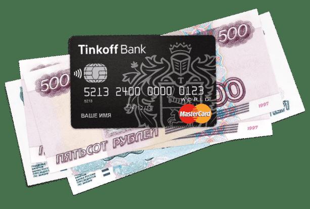Tinjkoff card