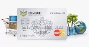 tinjkoff-bank
