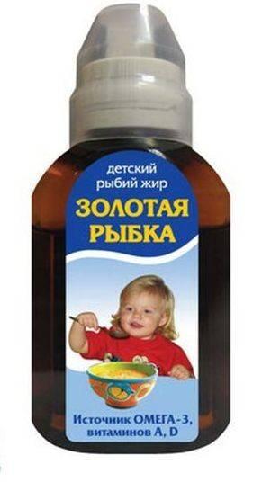 rybij- zhir-detskij