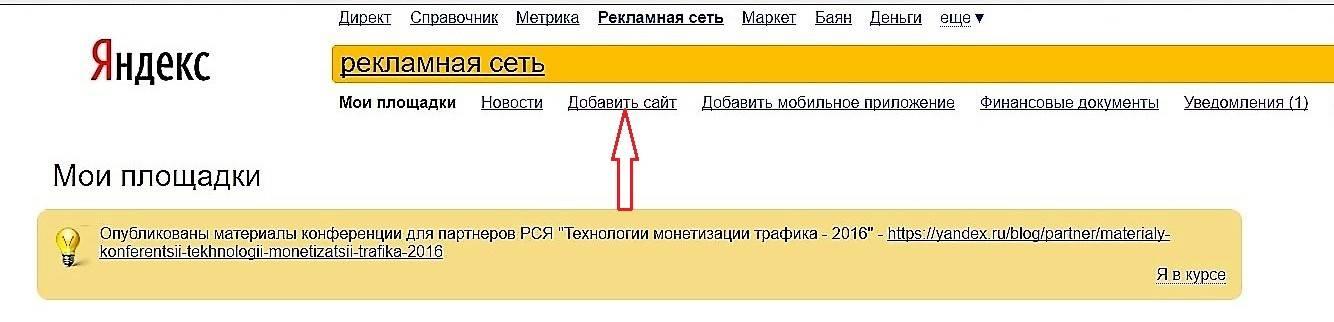 Яндекс директ документы для налоговой яндекс директ для начинающих бесплатно