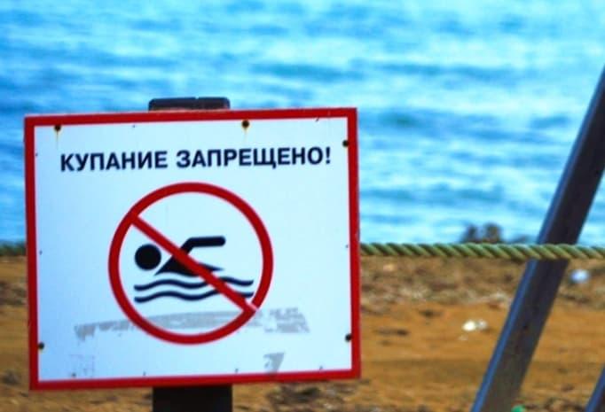 температура воды в Чёрном море