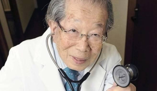 японец догожитель Шигеаки Хинохара