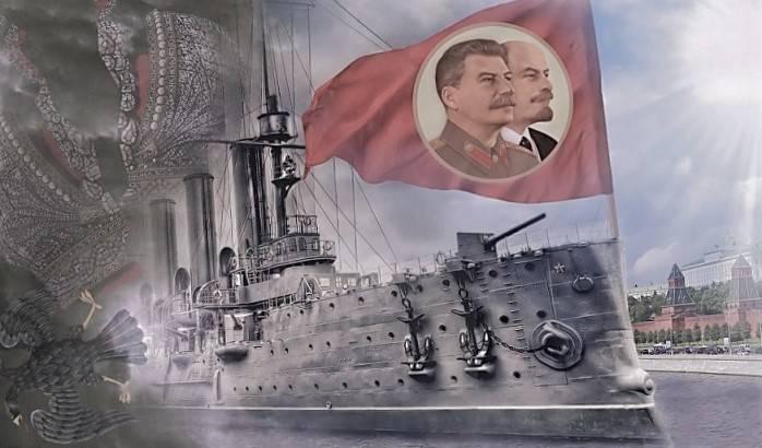 100 лет Октябрю