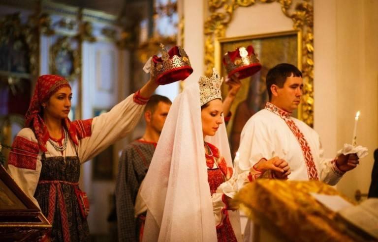 свадьбы на Руси