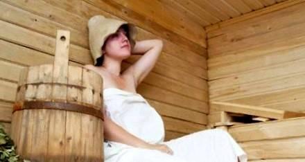 баня беременным
