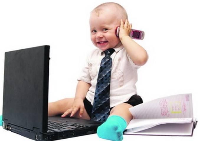 дети в сети