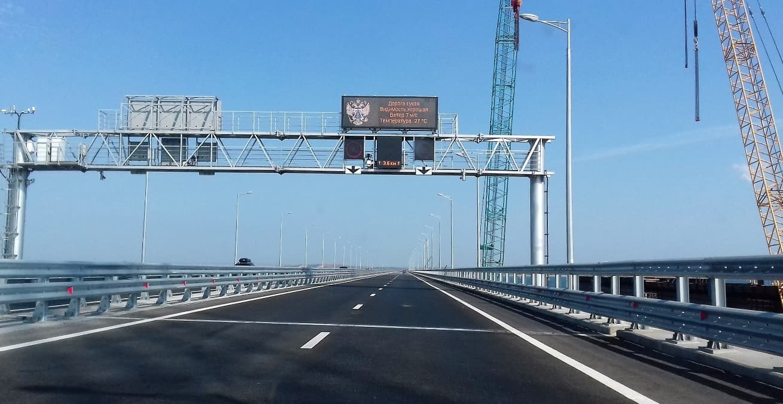 Крымский мост-7