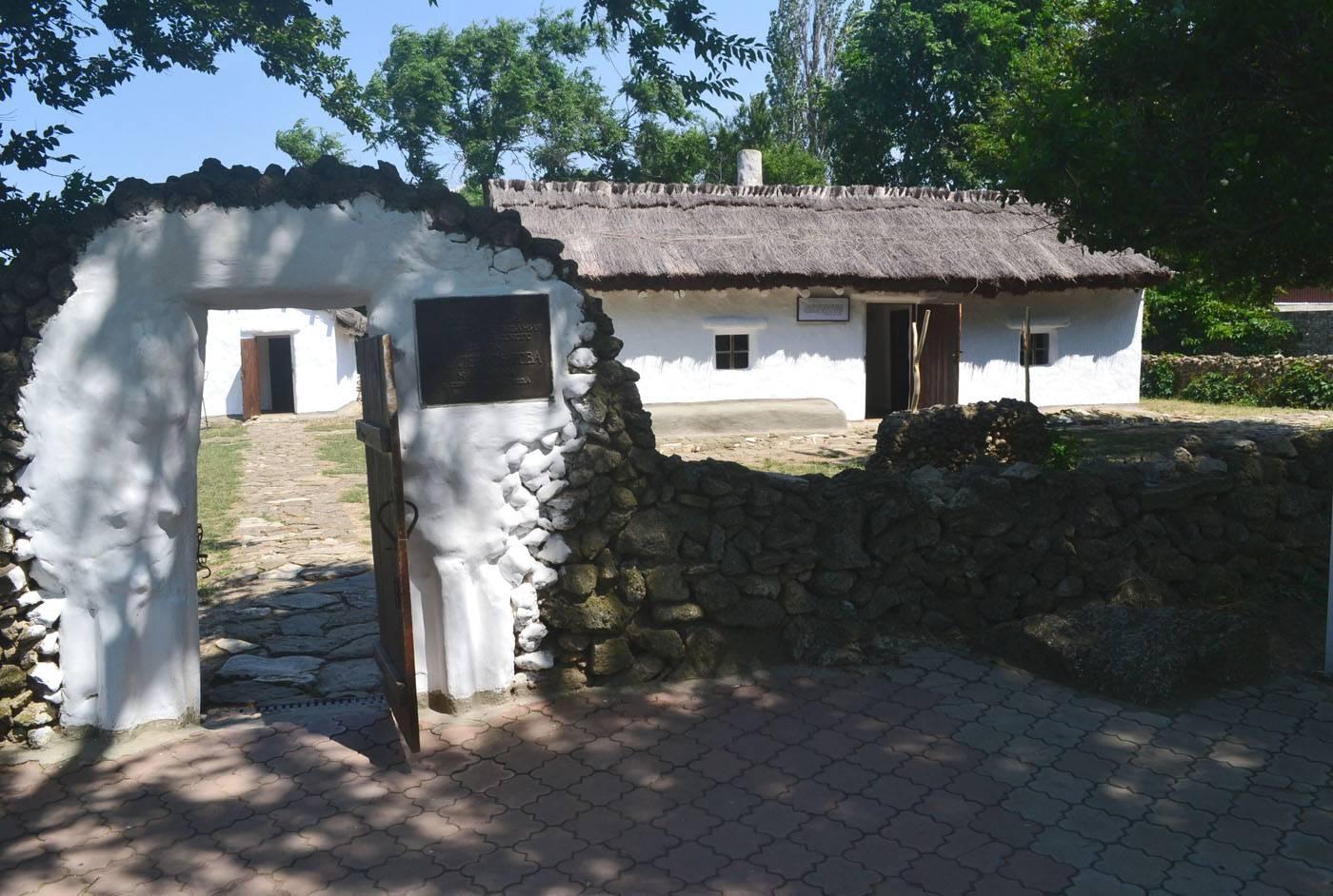 музей Лермонтова