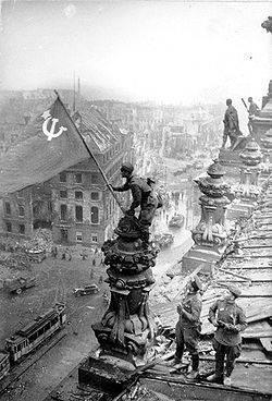 знамя победы в 1945