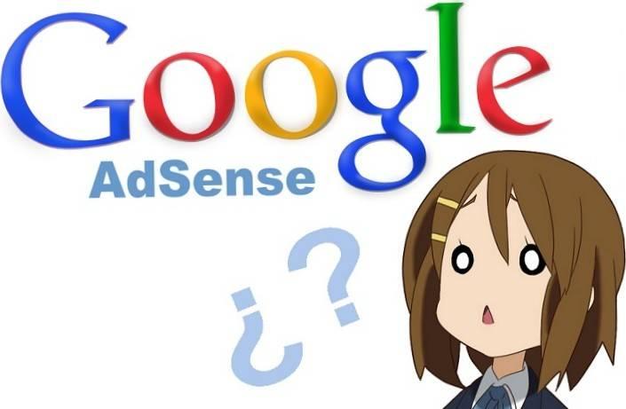 google-adsen-ischez-