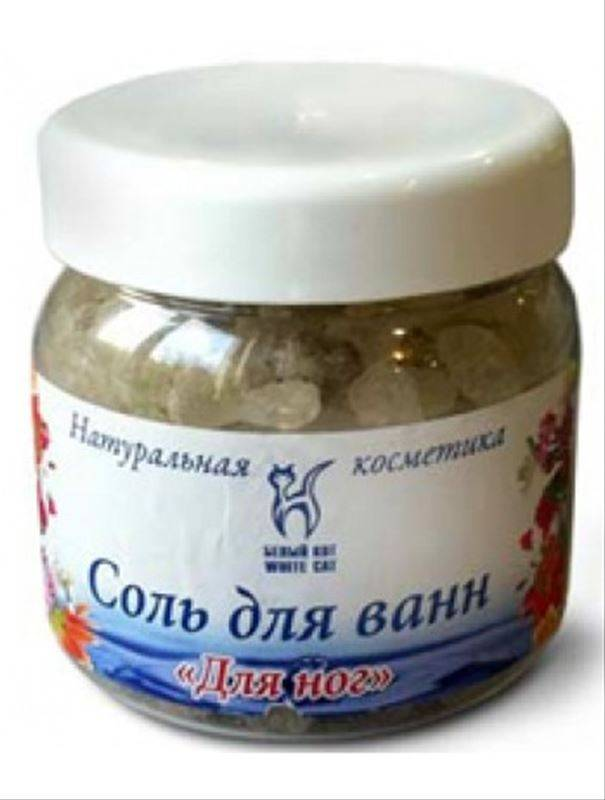 solj-dlja-vann