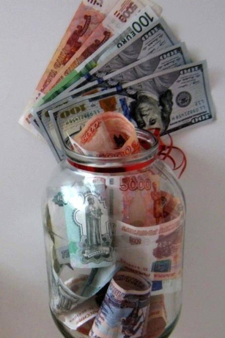 Как сохранить деньги. Банк или банка?