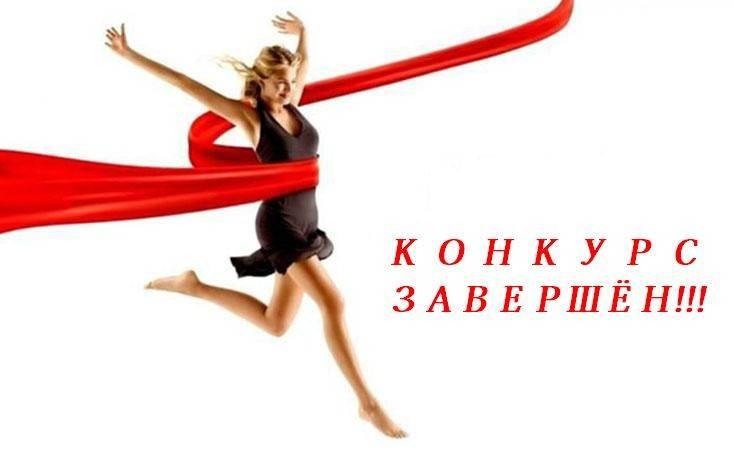 """Финал конкурса """"Лучший блогер"""" февраля"""