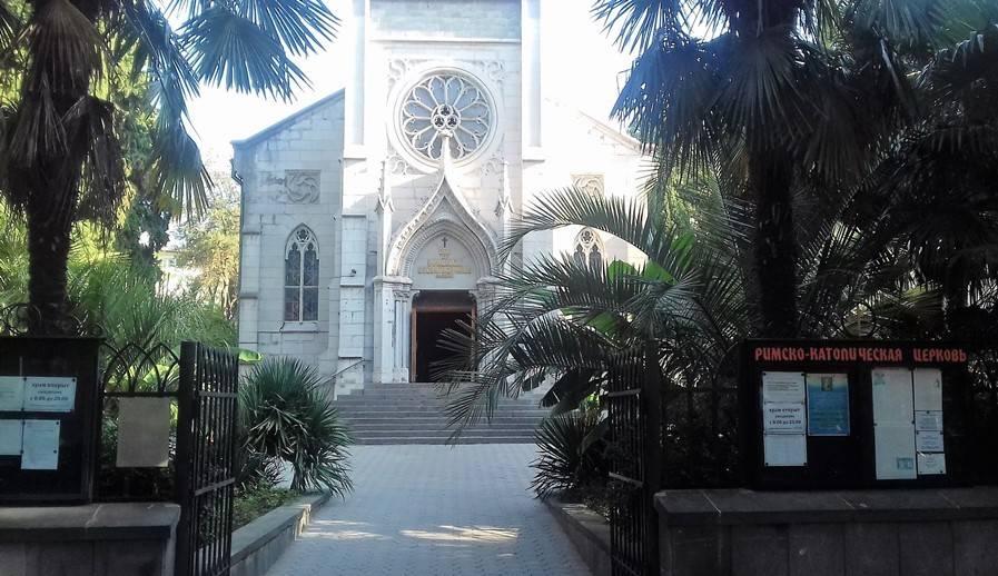 Ялта храм