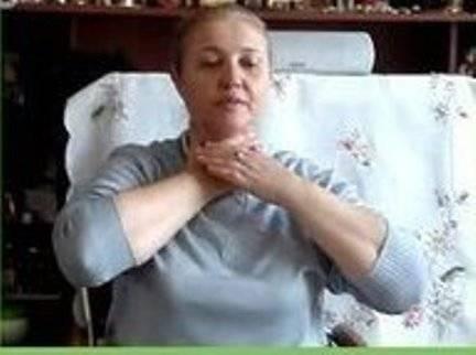 упражнение на щитовидке