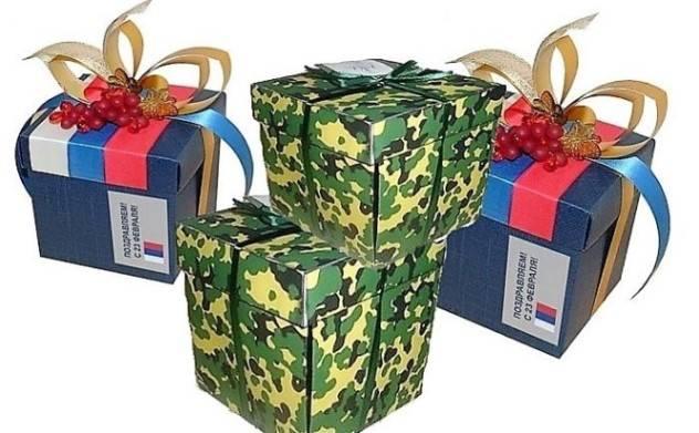подарки на 23 февраля