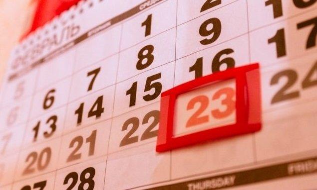 23 февраля календарь