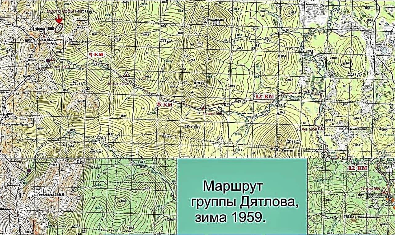 маршрут группы Дятлова