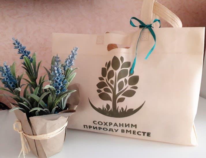 сумка сохрани природу