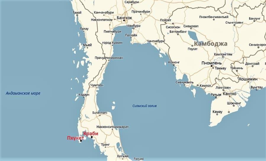 Таиланд Краби
