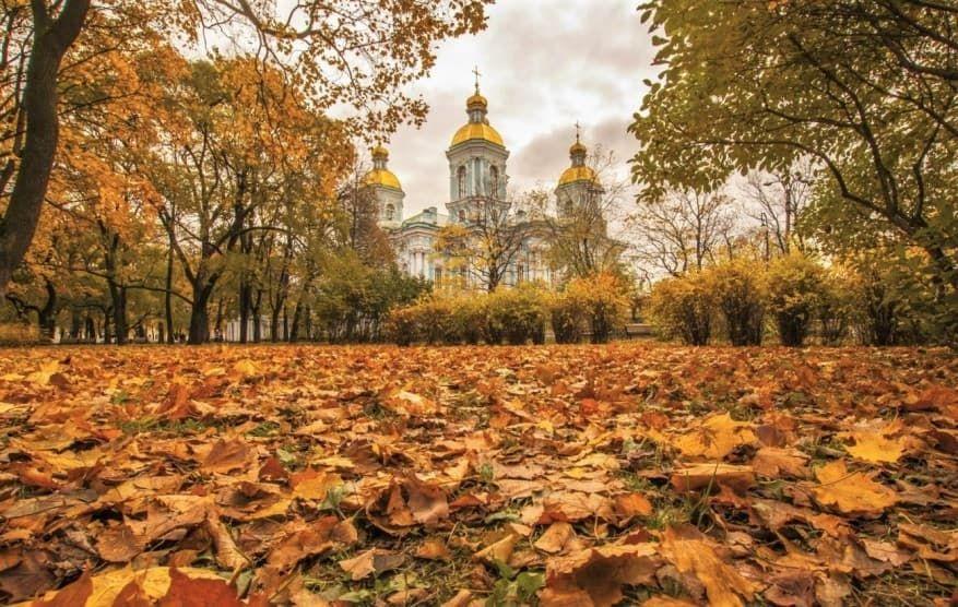 осень в Питере