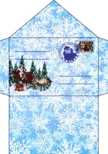 конверт для письма Деду Морозу