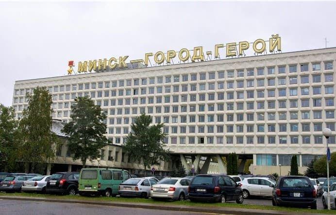 Минск-Беларусь