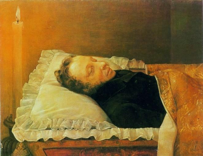 пушкин смерть