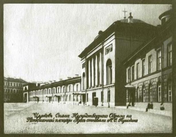 конюшенная церковь в Петербурге