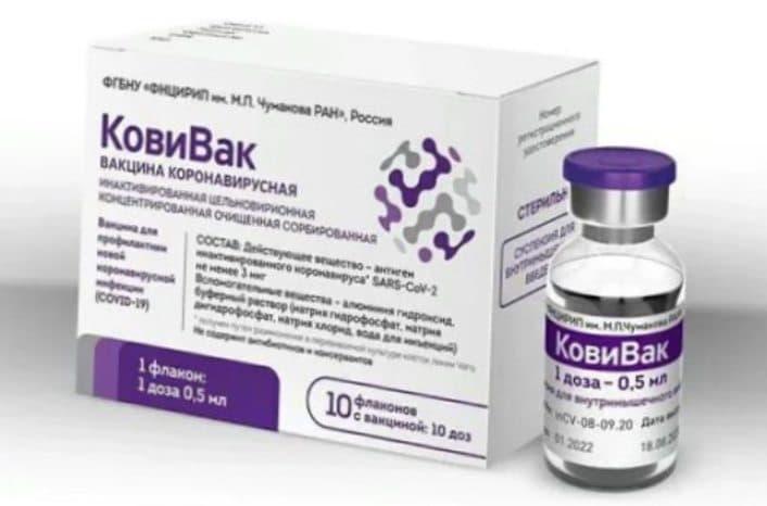 вакцина ковивак